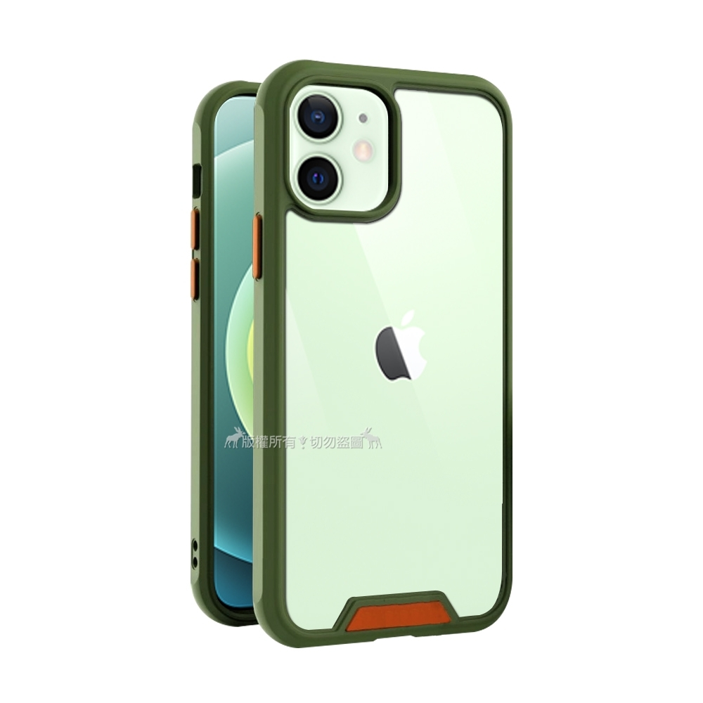 VXTRA美國軍工級防摔技術 iPhone 12 mini 5.4吋 氣囊保護殼 手機殼(迷彩綠)