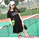 櫻桃小丸子運動會系列高含棉荷葉下擺洋裝-OB嚴選