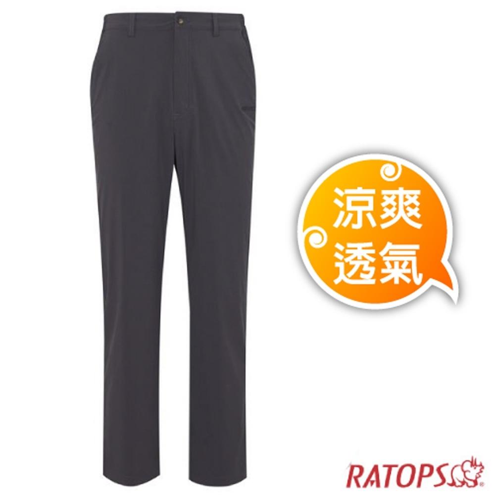 瑞多仕 男款 彈性快乾平織長褲UPF30+(基本款)_DA3393 鐵灰褐色