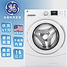 【美國奇異GE】16KG 變頻滾筒洗衣機 GFW430SSWW 純白