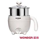 WONDER旺德 雙層防燙不鏽鋼蒸籠美食鍋 WH-K34