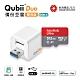 【雙用】QubiiDuo USB-A備份豆腐 白色 附SanDisk 512G公司貨 product thumbnail 1