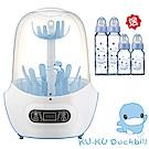 KU.KU酷咕鴨-智慧型蒸氣烘乾消毒鍋+送晶亮加厚標準玻璃奶瓶120mlx2+240mlx