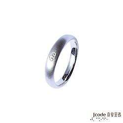 J'code真愛密碼 聚八方氣純銀/水晶男戒指