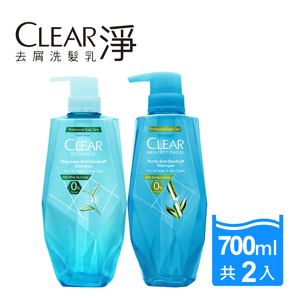 CLEAR淨 植覺系列洗髮700mlx2 product image 1