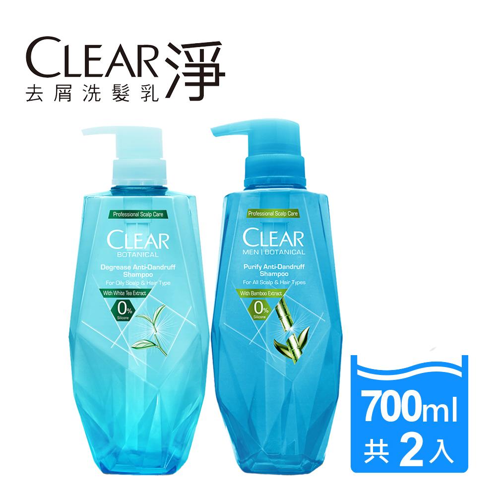 CLEAR淨 植覺系列洗髮700mlx2