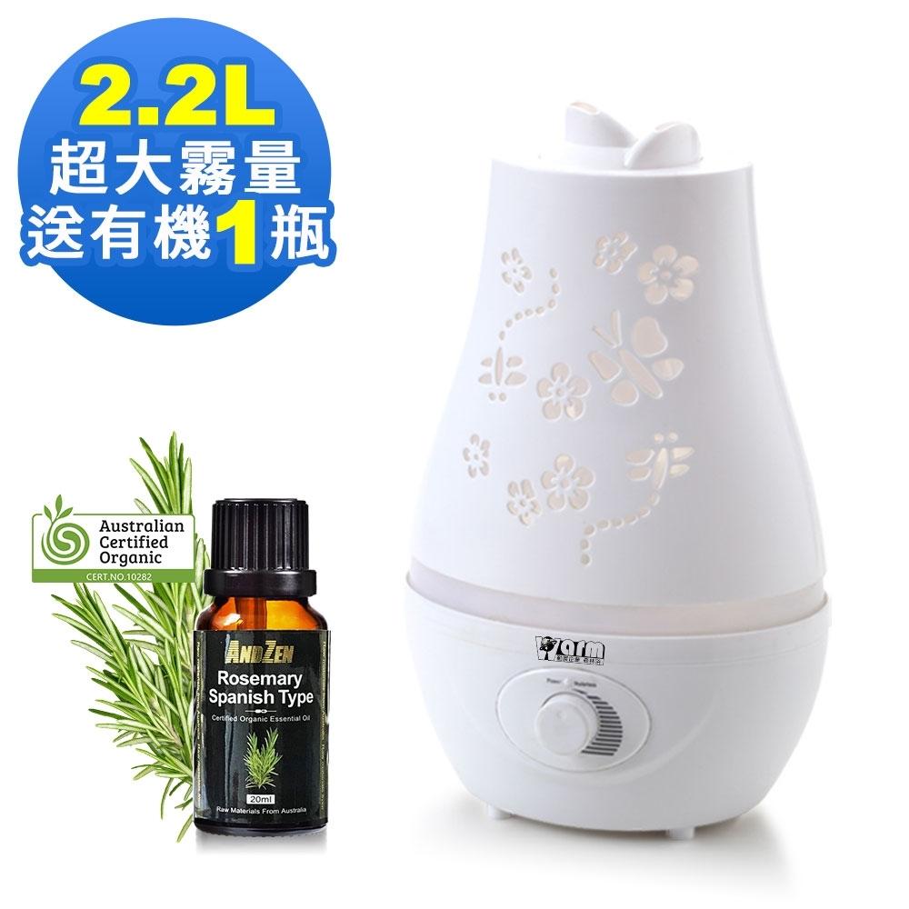Warm 雙噴頭香氛負離子超音波水氧機 W-220 白+來自澳洲ACO有機認證純精油20ml x 1瓶