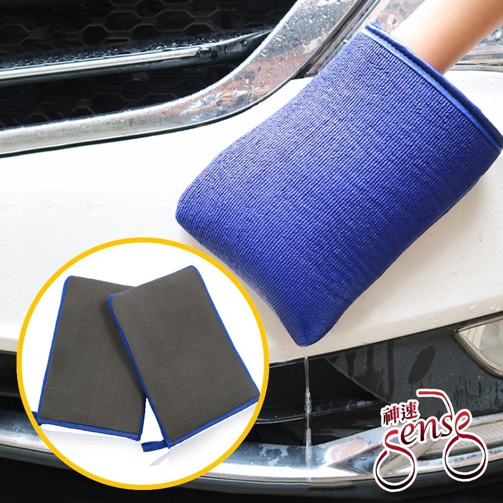 Sense神速 專業汽車美容清潔磨泥磁土手套 藍/1入