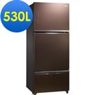福利品 SAMPO聲寶 530L 1級變頻3門電冰箱 SR-A53GDV(R7) 琉璃棕