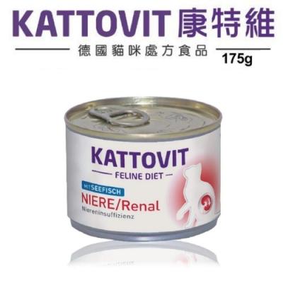 KATTOVIT 康特維 腎臟保健-海魚  貓罐  (175g)*6罐組