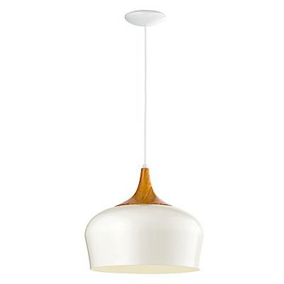 EGLO歐風燈飾 木紋雙色圓弧燈罩式吊燈(不含燈泡)
