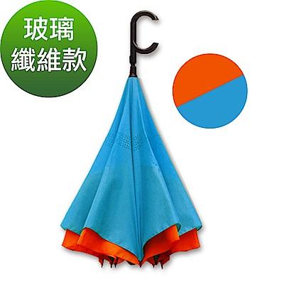 好雅也欣-雙層傘布散熱專利反向傘-C把系列玻璃纖維-橘面藍底