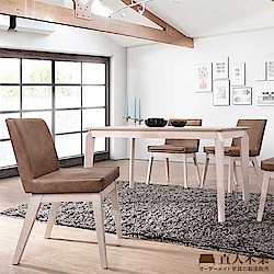 日本直人木業-BOSTON雅典130CM實木桌搭配四張椅子