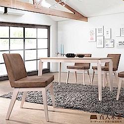 日本直人木業-BOSTON雅典150CM實木桌搭配四張椅子