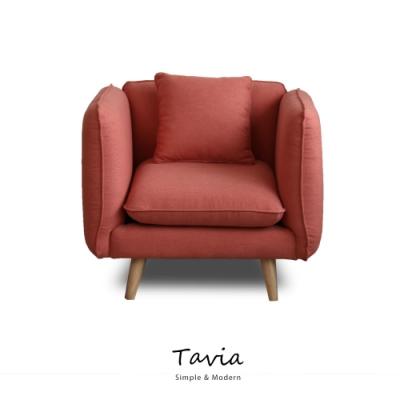 obis Tavia北歐風簡約單人布沙發(二色)