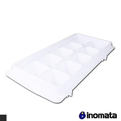 inomata 製冰盒 -10格