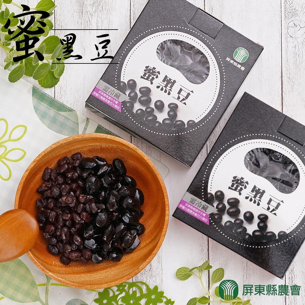 【屏東縣農會】蜜黑豆 ( 300g / 盒 x5盒)