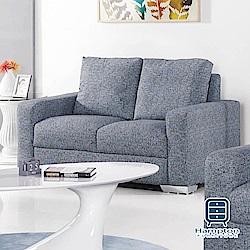 漢妮Hampton布拉克系列皮面雙人沙發