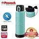 【日本孔雀Peacock】運動酷跑316不鏽鋼 直飲保冷保溫杯600ML(耐衝擊矽膠底座)-煙燻藍 product thumbnail 1