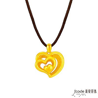 J code真愛密碼 擁抱愛黃金墜子-立體硬金款 送項鍊