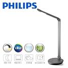 【Philips 飛利浦】LIGHTING LEVER 酷恒LED檯燈 72007 黑色