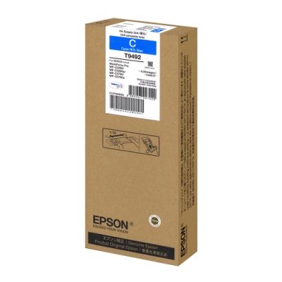 EPSON T949200 藍色墨水匣