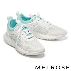 休閒鞋 MELROSE 純真輕甜異材質拼接綁帶厚底休閒鞋-藍