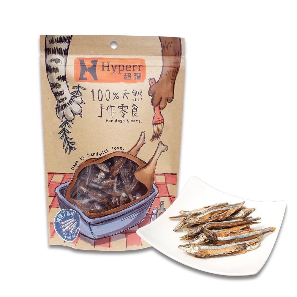 Hyperr超躍 減鹽丁香魚 手作零食 60g