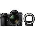Nikon Z6 + FTZ轉接環 + Z 24-70mm f/4 S 變焦鏡組(公司貨)