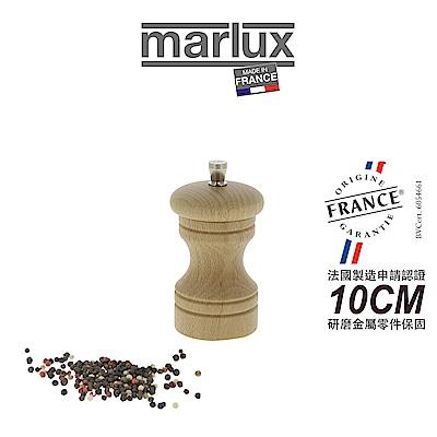 法國Marlux PASO系列-餐桌胡椒研磨罐10cm(原木色)
