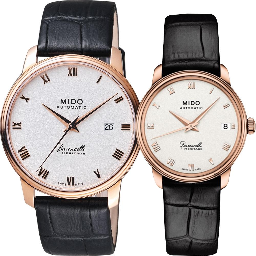MIDO美度 Baroncelli III 羅馬機械對錶-39+33mm M0274073601300+M0272073601300