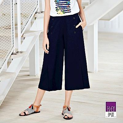 ILEY伊蕾 雙排釦造型開衩寬褲(白/藍)