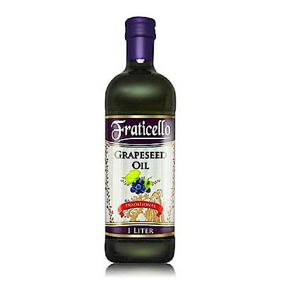義大利帆聖西歐 葡萄籽油(1000ml)