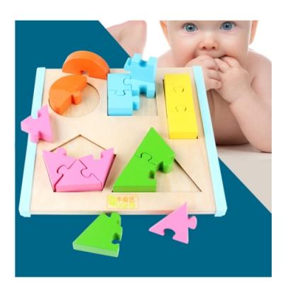 經典木玩 幼兒益智學習版拼圖遊戲(形狀配對玩具)12m+