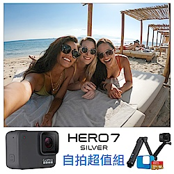 GoPro-HERO7 Silver運動攝影機 自拍容量升級組