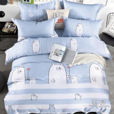 夢之語 頂級天絲床包枕套三件組(為你撐傘)雙人