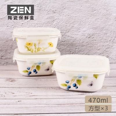 ZEN HANKOOK 祕密花園陶瓷微波盒方型3件組(470ml×3)