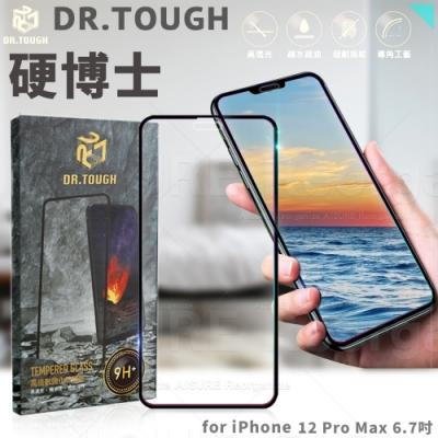 DR.TOUGH硬博士 for iPhone 12 mini 5.4吋  高倍數2.5D滿版強化玻璃保護貼-黑色