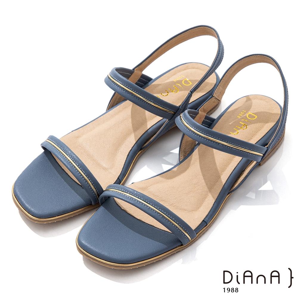 DIANA 2.5cm 質感牛皮方頭金屬幾何飾釦一字露趾涼鞋-淺藍