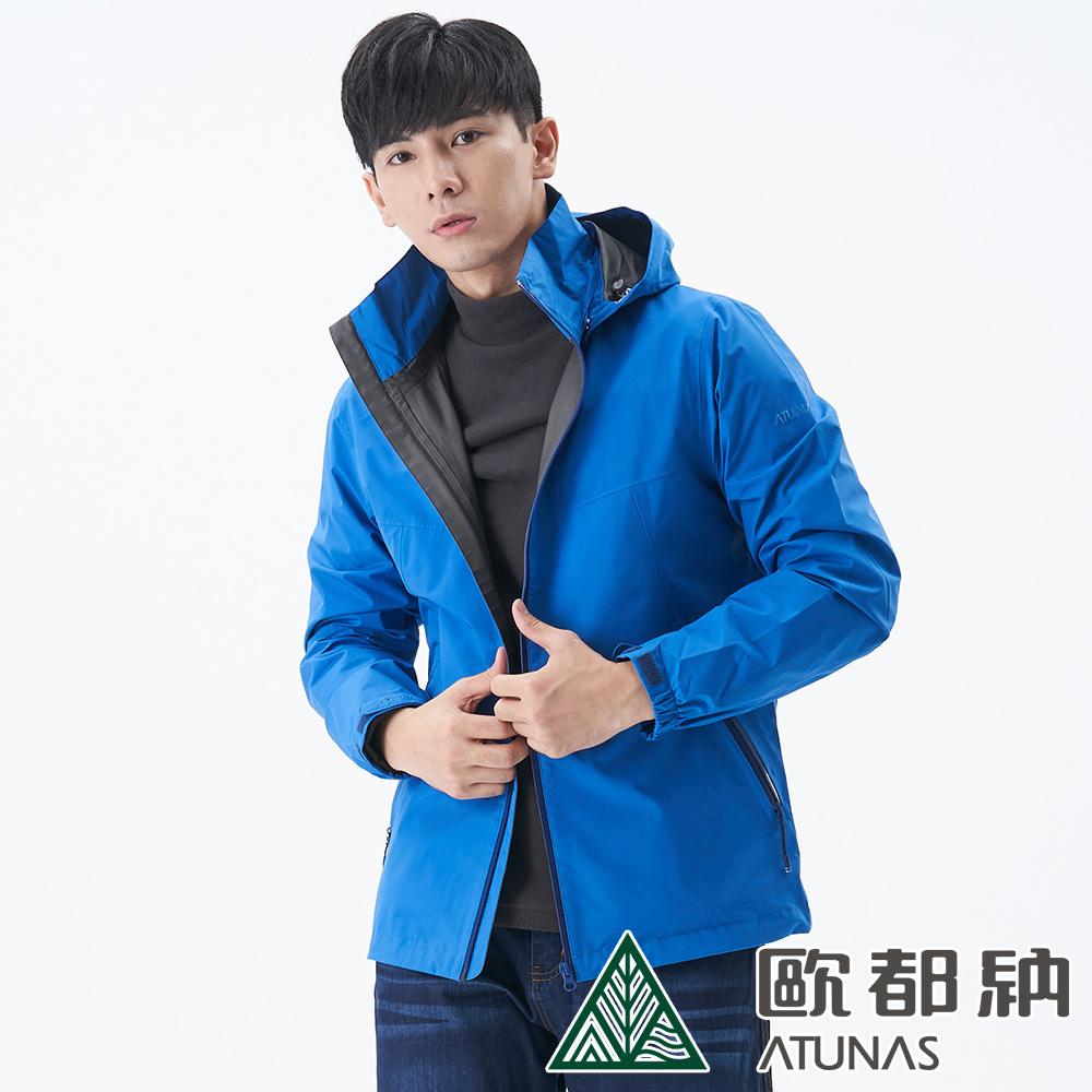 【ATUNAS 歐都納】男款GORE-TEX防水防風單件式外套A1GTAA01M藍