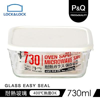 樂扣樂扣 P&Q輕鬆蓋耐熱玻璃盒-方形730ML(白色)(快)