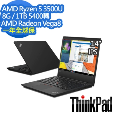 ThinkPad E495 14吋筆電Ryzen 5 3500U/8G/1TB/Win10