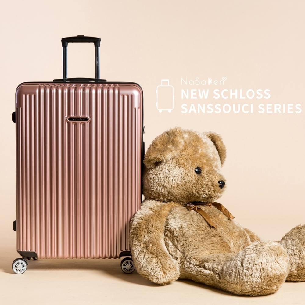 【NaSaDen 納莎登】新無憂系列TSA海關鎖29吋拉鍊行李箱(玫瑰金)