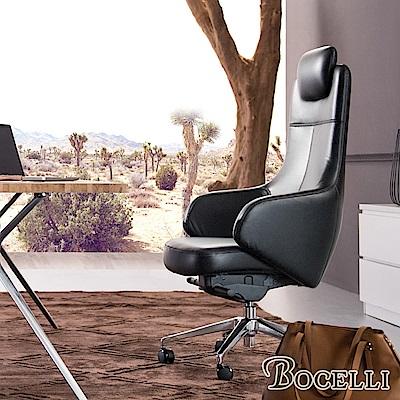 BOCELLI-MARAIS瑪黑風尚高背辦公椅(義大利牛皮)經典黑
