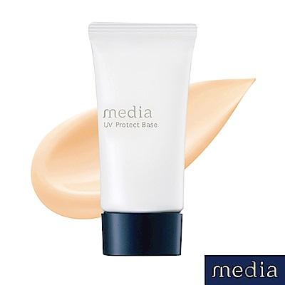 media 媚點UV防護粧前乳