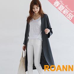 百搭款純色長袖長款棉麻開衫 (共二色)-ROANN