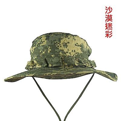 山行Mountain Trip 圓頂沙漠迷彩帽MC-247(附國旗徽章)