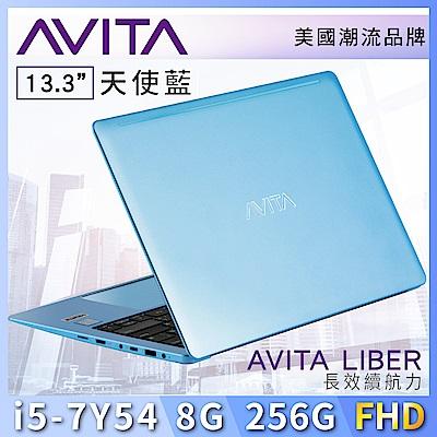 AVITA LIBER 13吋美型筆電 (i5-7Y54/8G/256G) 天使藍