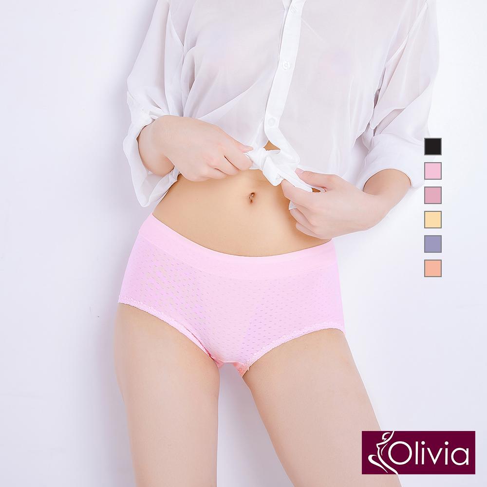 Olivia 透氣棉蕾絲邊中腰三角內褲-粉色