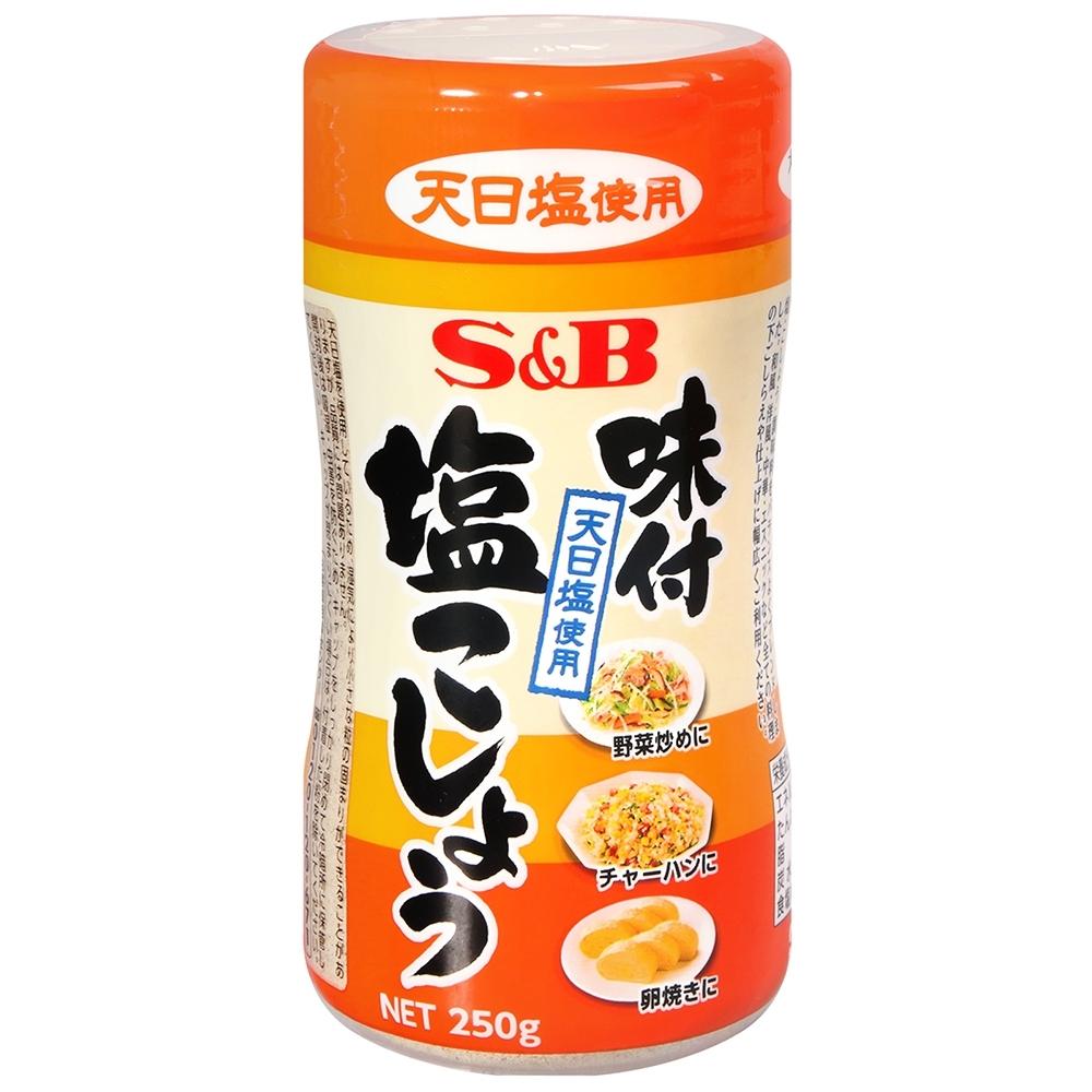 S&B 味付胡椒鹽(250g)